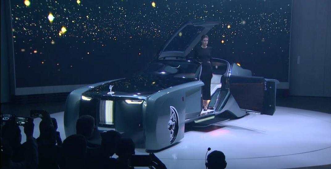 Rolls Royce Vision Next 100 Open Door